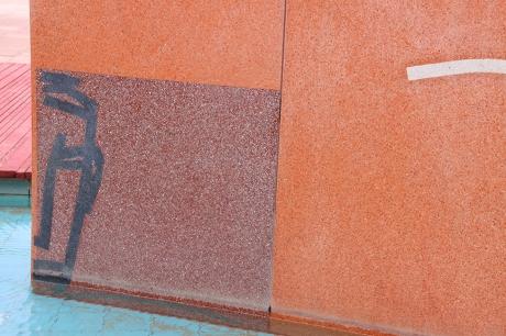 Bruce McLean - wall 1